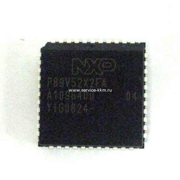 Технологический процессор ФП